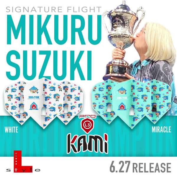 L-Style - Champagne Flight Kami - Mikuru Suzuki V4 - Shape