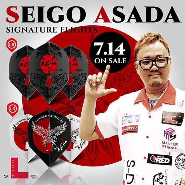 L-Style - Champagne Flight Pro Seigo Asada V6 Mixed - Shape