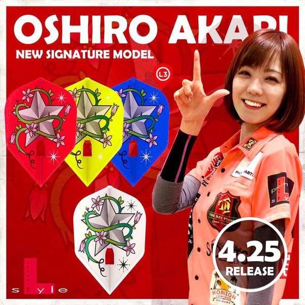 L-Style - Champagne Flight Pro - Akari Oshiro V4 - Shape