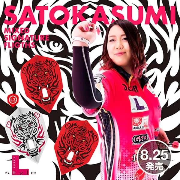 L-Style - Champagne Flight - Kausumi Sato - Shape
