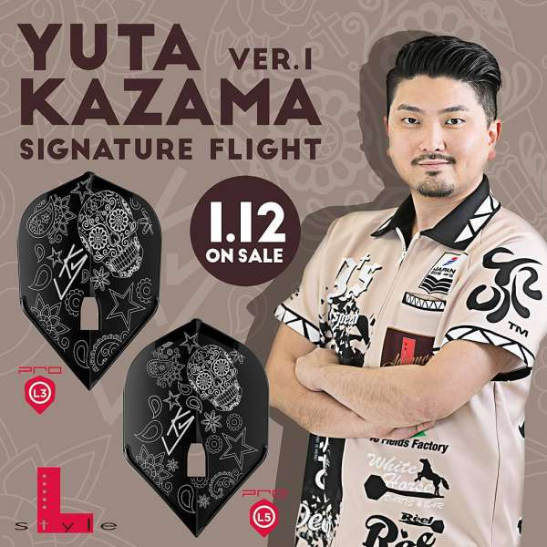 L-Style - Champagne Flight Pro - Kazama Yuta - Shape