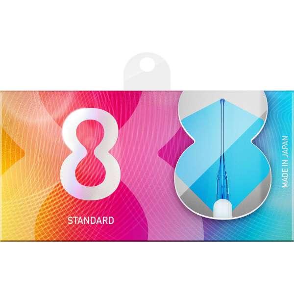 8 Flight - Tinted Dartflight - Standard