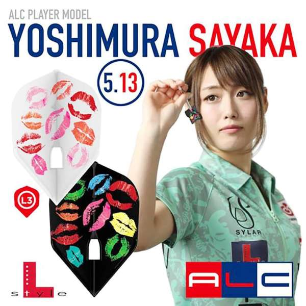 L-Style - Champagne Flight - ALC Sayaka Yoshimura V3 - Shape