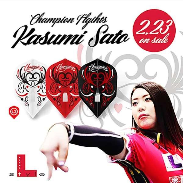 L-Style - Champagne Flight Pro - Kasumi Sato Champion - Shape