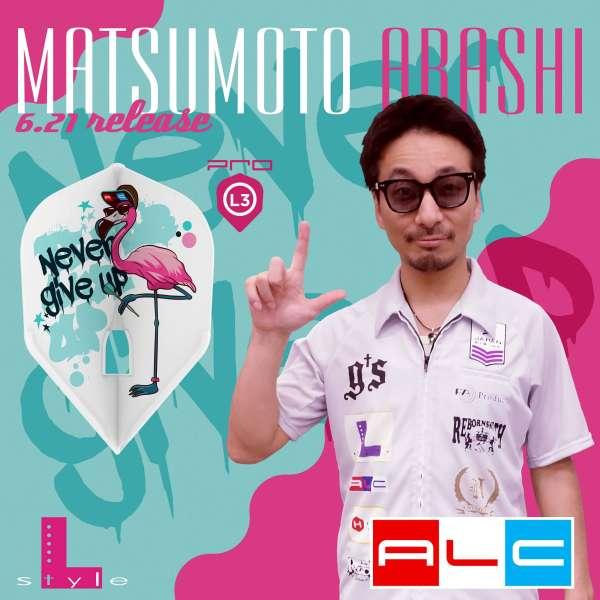 L-Style - Champagne Flight Pro - Matsumoto Arashi - Shape
