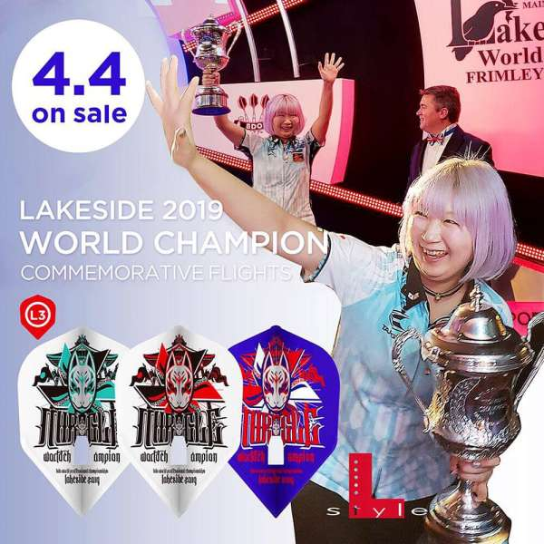 L-Style - Champagne Flight Pro - Mikuru Suzuki World Champion - Shape