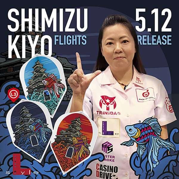 L-Style - Champagne Flight - Kiyo Shimizu V3 - Shape