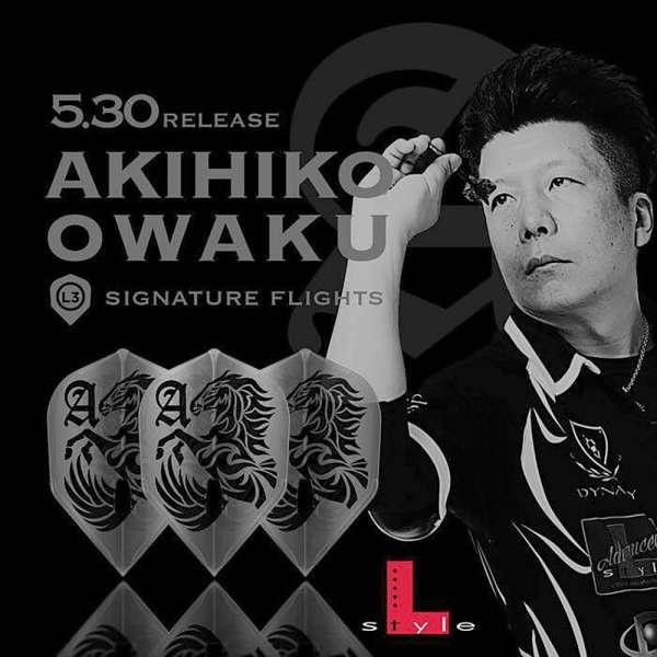 L-Style - Champagne Flight Pro - Akihiko Owaku - Shape