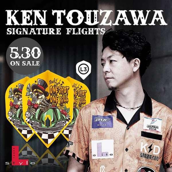 L-Style - Champagne Flight Pro - Ken Touzawa V2 - Shape
